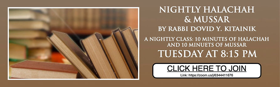 nightly halachah & mussar tues.jpg