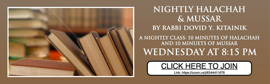 nightly halachah & mussar wed.jpg
