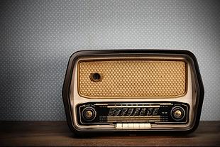 Ремонт радио Екатеринбург