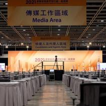 2021年選舉委員會界別分組一般選舉 (Setup)