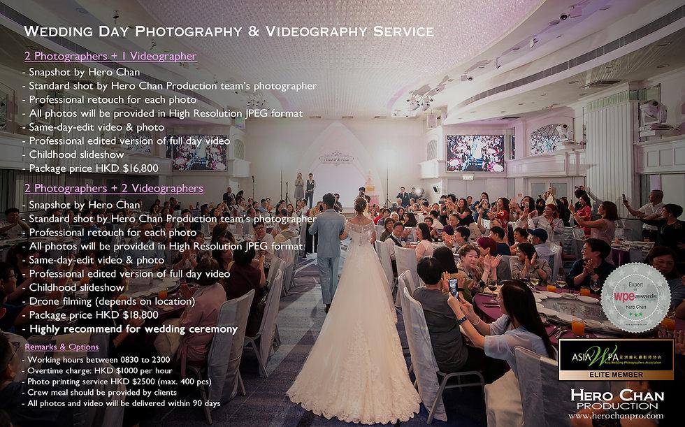 Wedding Day_Feb 2021.jpg