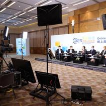 樂齡科技博覽暨高峰會 2020 Webinar
