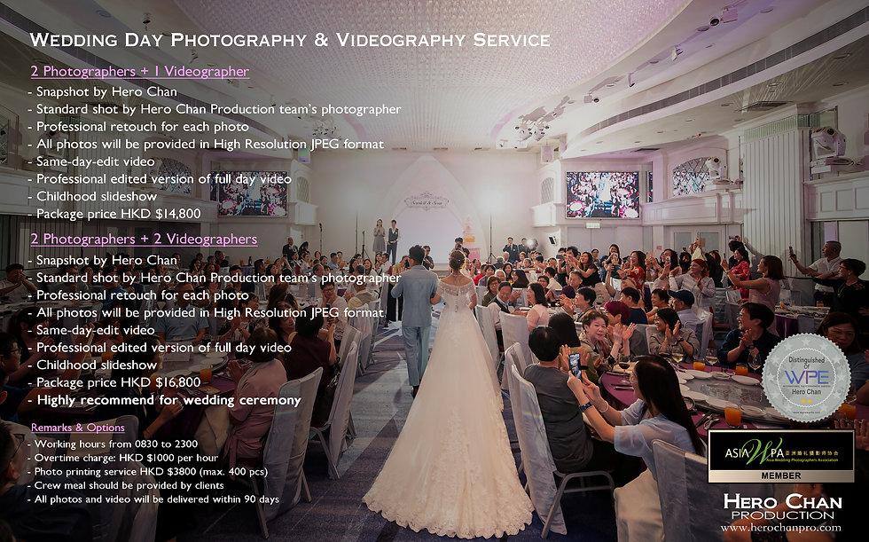 Wedding Day_May 2020.jpg