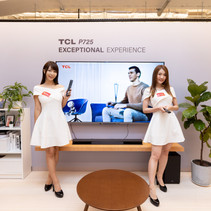 TCL New Product Launch 2021