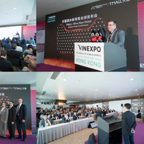 Vinexpo 2018