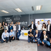 SF & Geek+ Strategic Partnership