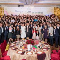 聯合醫務 UMP Annual Dinner 2019