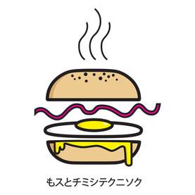 sammy-logo.jpg