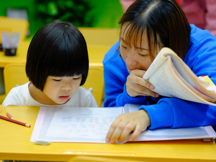 Reading behaviors versus reading skills - What is the difference for young learners?