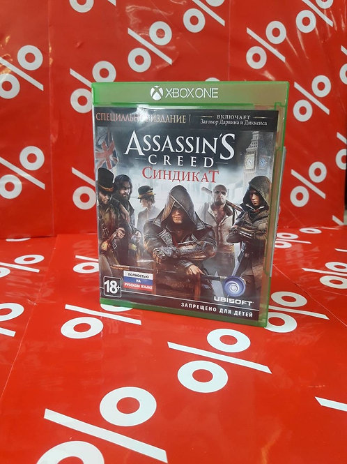 Диск для xbox one Assassin's Creed: Синдикат