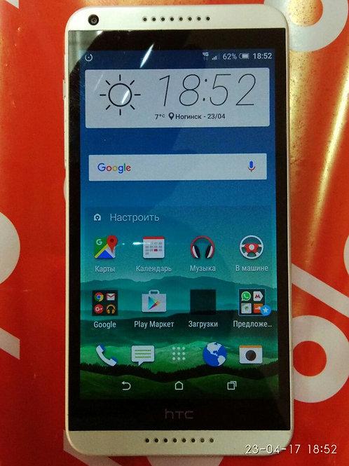 HTC Desire 816 (4G/LTE/1Sim)
