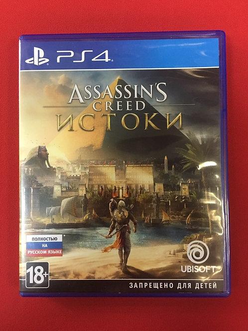 Видеоигра для PS4 Assassin's Creed Истоки