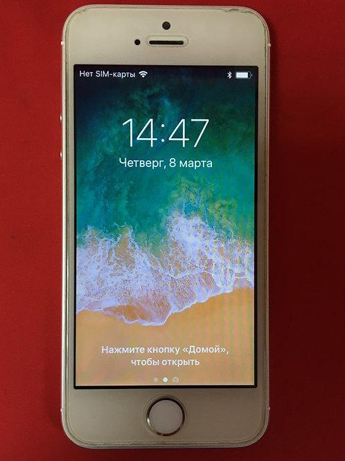 Apple iPhone 5S 64GB (ME339J/A) White (Комплект)