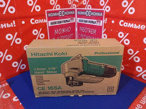 Ножницы по металлу Hitachi CE16SA (Япония)