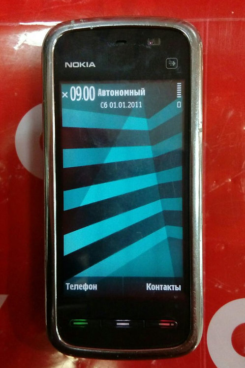 Nokia 5230 Black Chrome