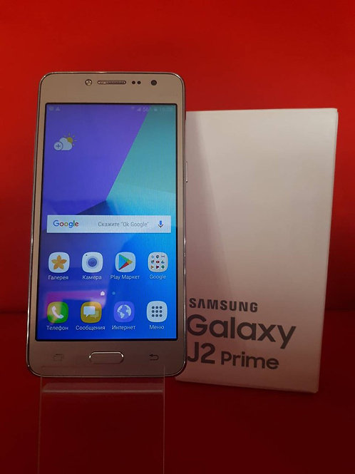 SAMSUNG Galaxy J2 Prime SM-G532F Gold (Комплект)