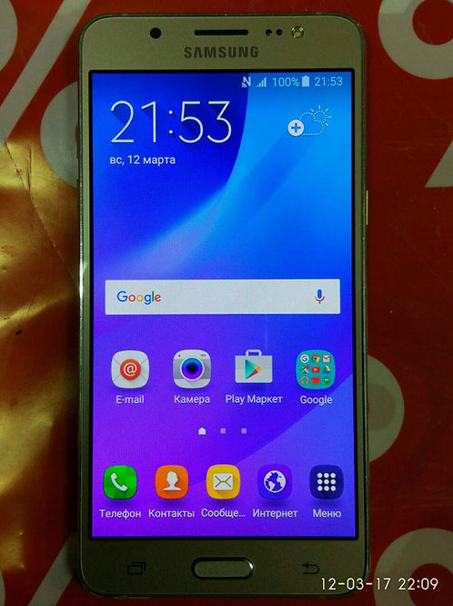 Samsung Galaxy J5 (2016) SM-J5108F/DS 4G LTE