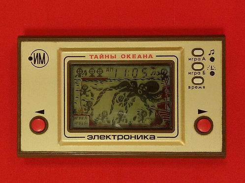 Игра «Электроника» СССР.Тайны океана