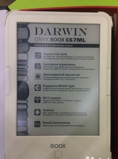 Электронная книга с Wi-Fi onyx boox C67ML Darwin
