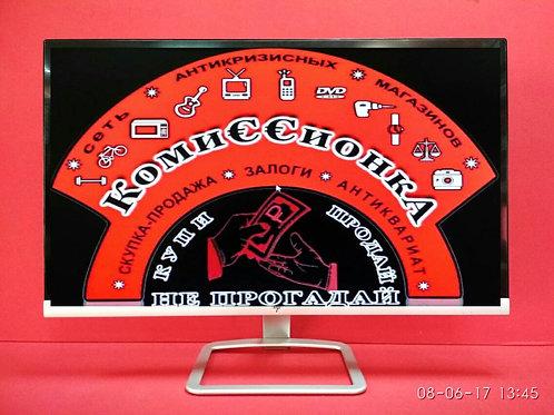 """ЖК-монитор с диагональю 27"""" HP 27es\ Full HD"""