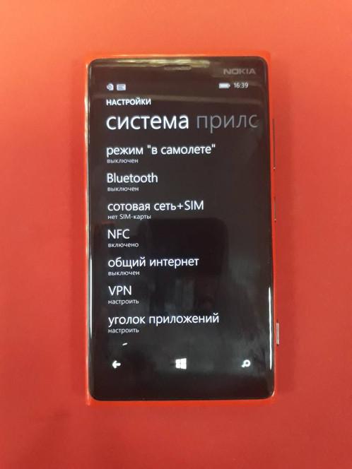 Nokia Lumia 920 беспроводная зарядка комиссионка магазин скидок