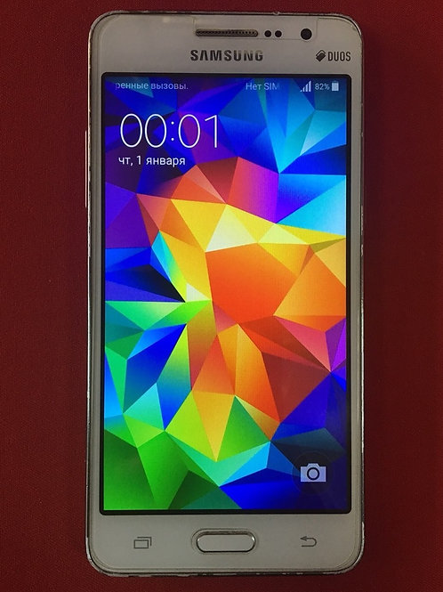 SAMSUNG Galaxy Grand Prime SM-G530H/DS White