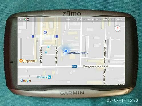 Мотонавигатор Garmin Zumo 590