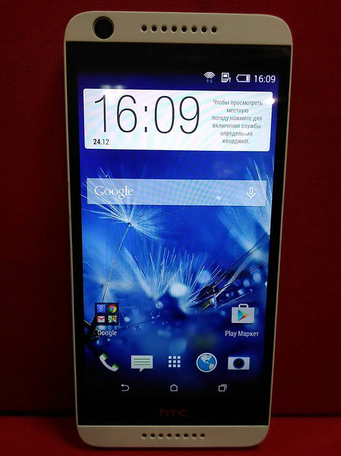 HTC Desire 626G Dual Sim 8 ядер