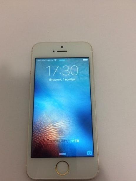 Apple iPhone 5S (ME333J/A)