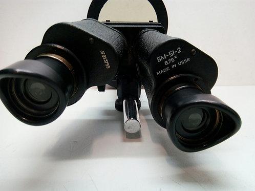 """Бинокулярный микроскоп """"бм-51-2"""""""