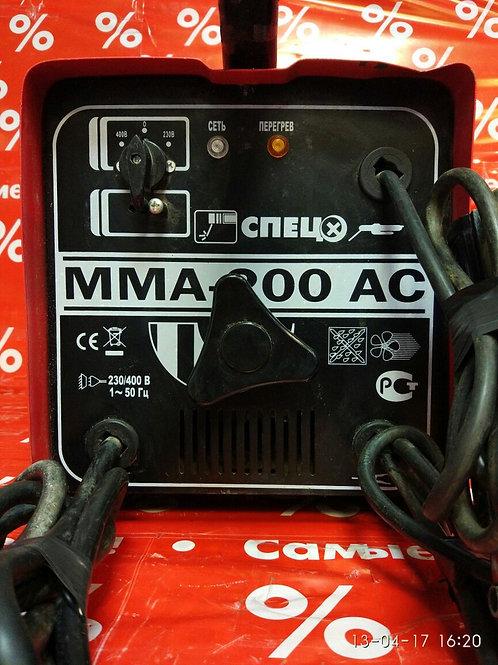 Сварочный трансформатор спец MMA-200 AC