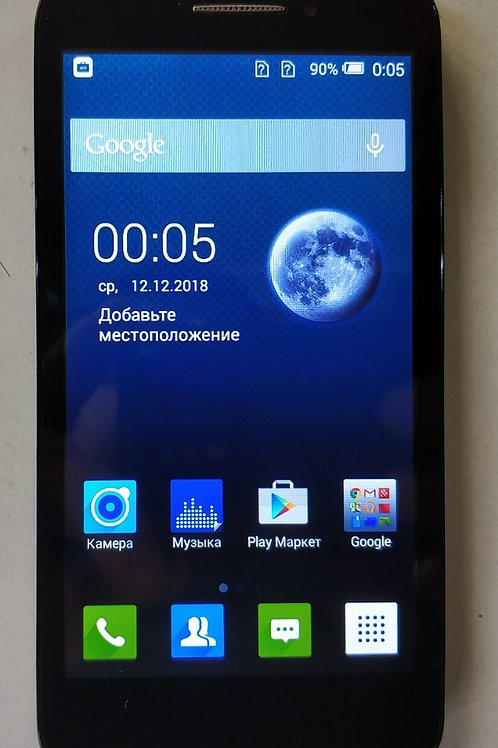 Alcatel POP 2 5042D