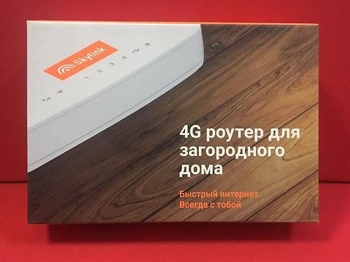 Wi-Fi роутер Skylink H1 (NEW)