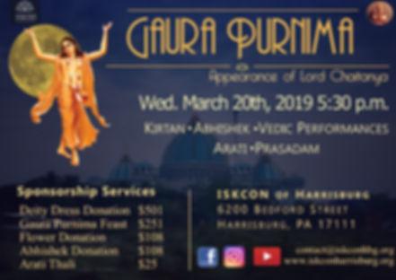 Gaura Purnima 2019.jpg