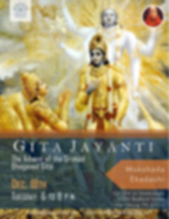 Gita Jayanti 2018.jpg