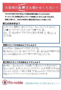 image_26.jpg