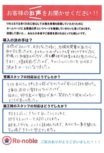 image_24.jpg