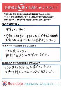 image_15.jpg