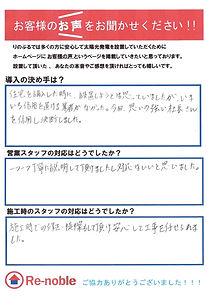 image_19.jpg