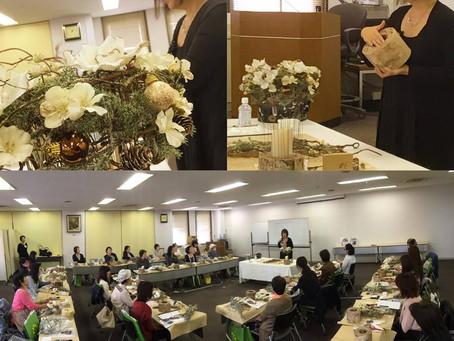 北欧のランミンヨウル@東京堂デザイナーズ講習会