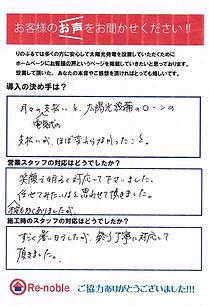 image_57.jpg