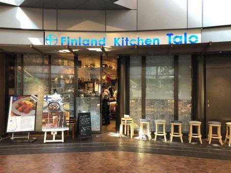 フィンランドキッチンタロ×LINOKA kukka×フィンレイソン コラボイベント開催
