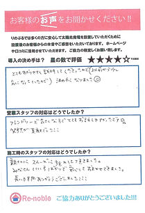 image_28.jpg