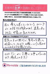image_43.jpg