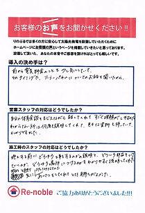 image_39.jpg