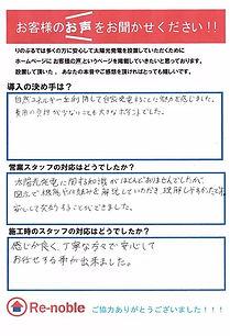 image_11.jpg