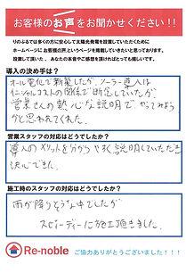 image_29.jpg