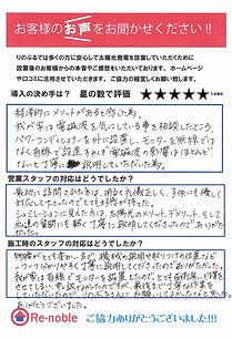 image_31.jpg