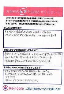 image_42.jpg