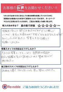 image_32.jpg